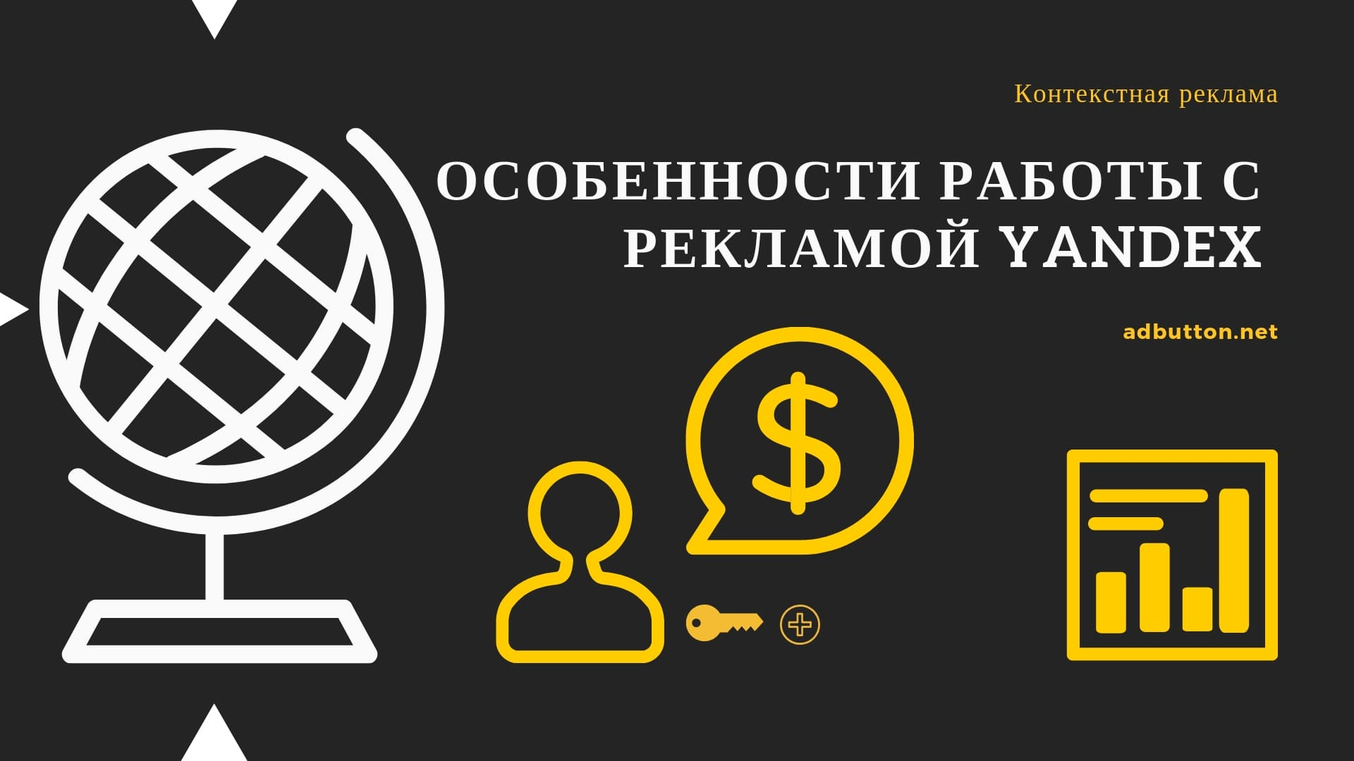 Seo продвижение сайтов под ключ